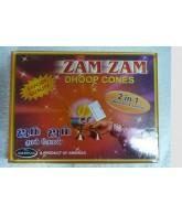 Zam Zam Dhoopam Cones