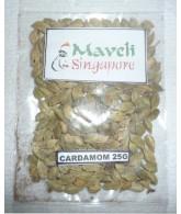 Cardamom 25g