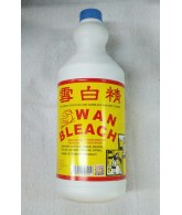 Swan Bleech 900cc