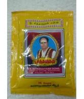 Sithanathan Ash
