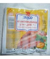 Chicken Franks 340g