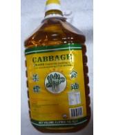Cabbage Oil 5L