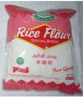 HB Rice Flour 500g